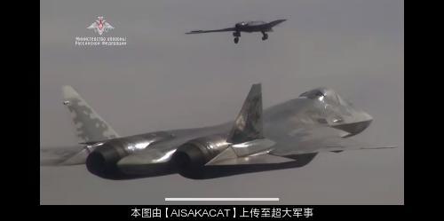 俄罗斯的有人/无人机协同作战