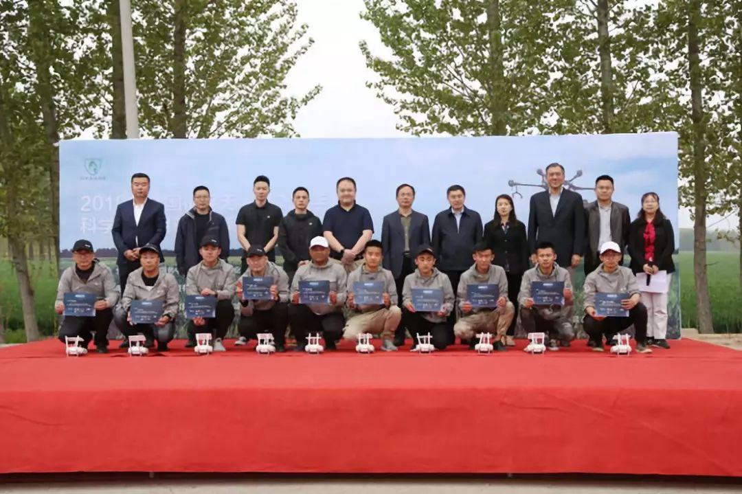 先正达联合大疆农业、慧飞培训中心共同在全国开展安全用药培训。