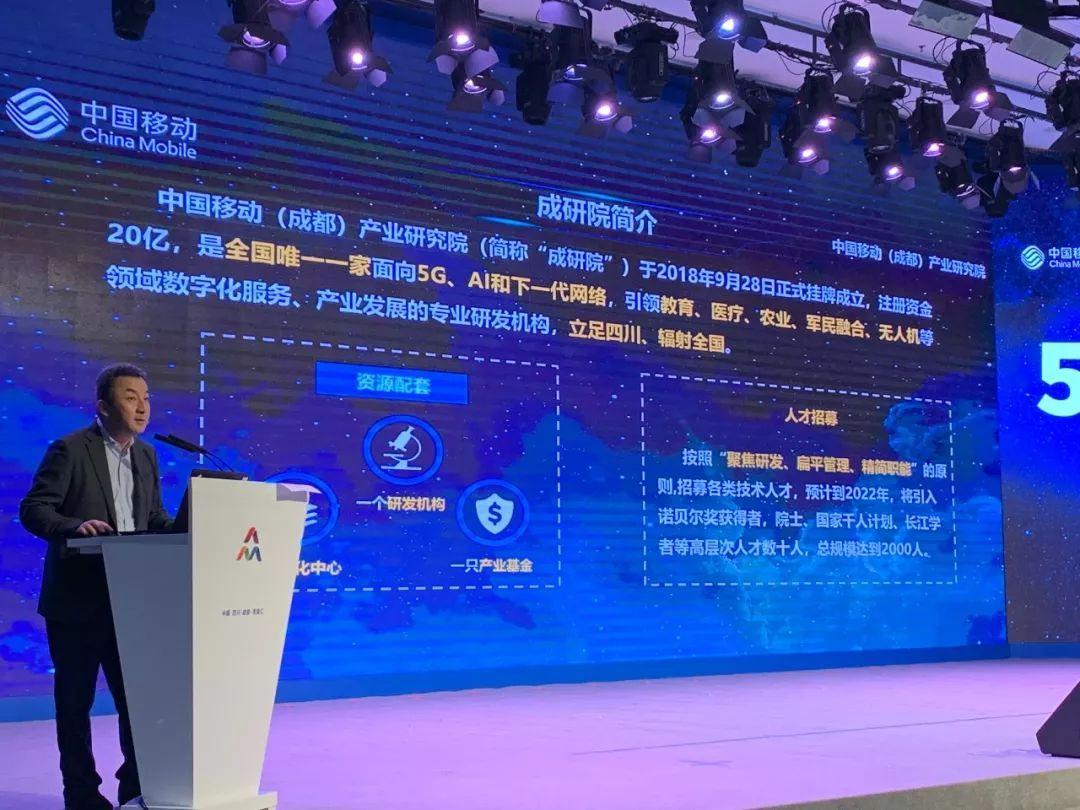中国工业级无人机在通用航空、货运航空等诸多领域