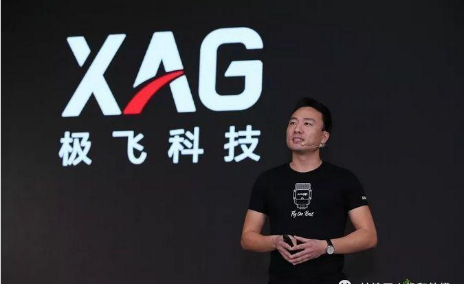 飞科技创始人彭斌介绍植保无人机管理了全国5%的农田