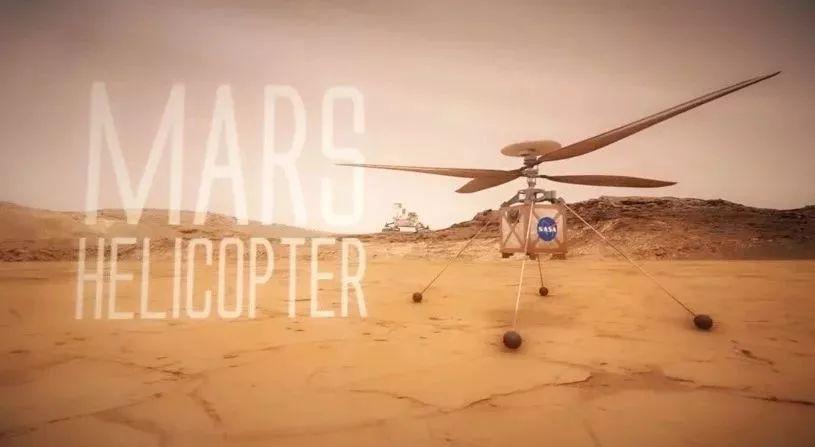 美国宇航局首架火星无人直升机