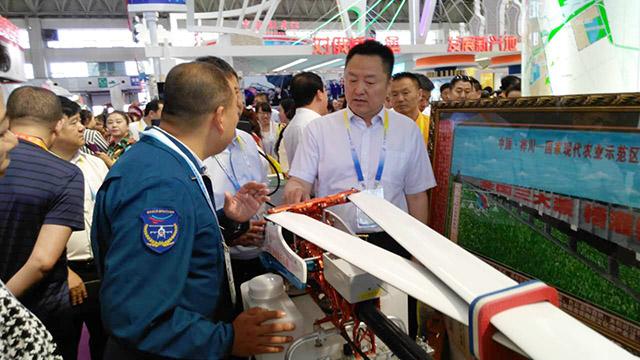 植保无人机亮相第四届中俄博览会和第二十八届哈洽会
