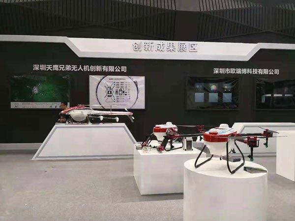 天鹰兄弟亮相深圳国际工业设计展