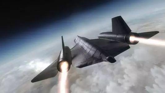 R-72是一款高超音速战略无人侦察机