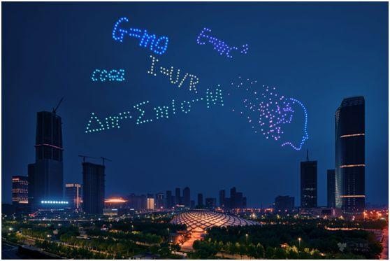 第三届世界智能大会500架无人机集群编队表演视频插图6