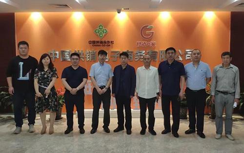 天鹰兄弟签约中国供销无人机大联盟黑龙江区域供应商