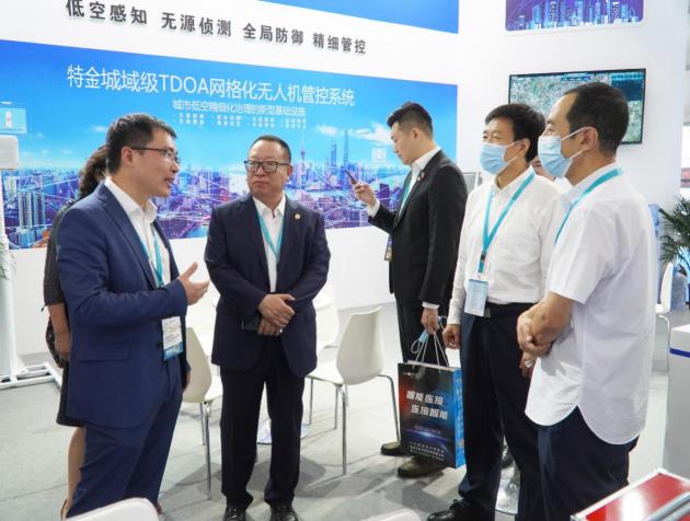 上海特金发布国内首款TDOA城市级网格化无人机管控系统插图2