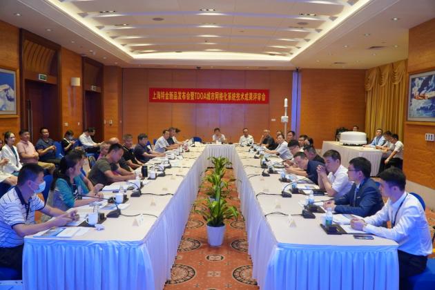 上海特金发布国内首款TDOA城市级网格化无人机管控系统插图4