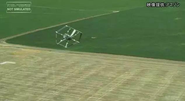 亚马逊表示该自动驾驶无人机送货