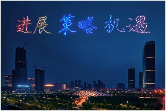 一飞与中国移动战略合作,采用了新的通讯技术