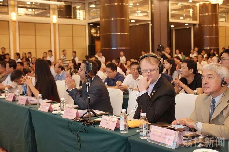 2019物博会系列活动——2019国际无人机发展峰会启幕