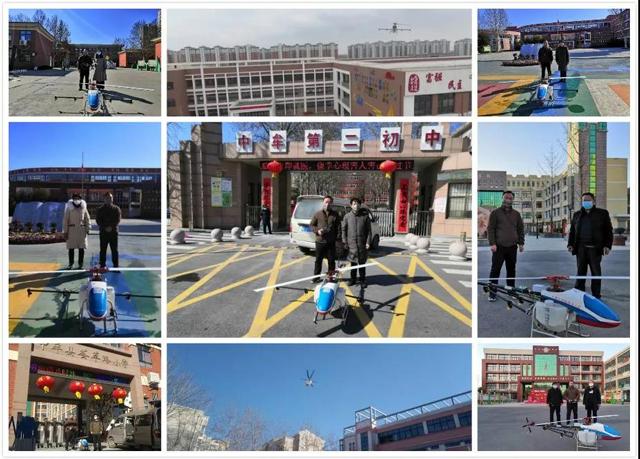 中牟县三十多所学校进行无人机消杀工作