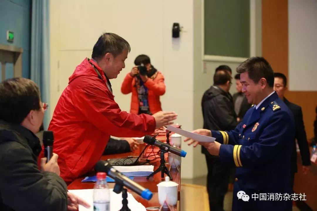 无人机系统消防应用综合实战演练