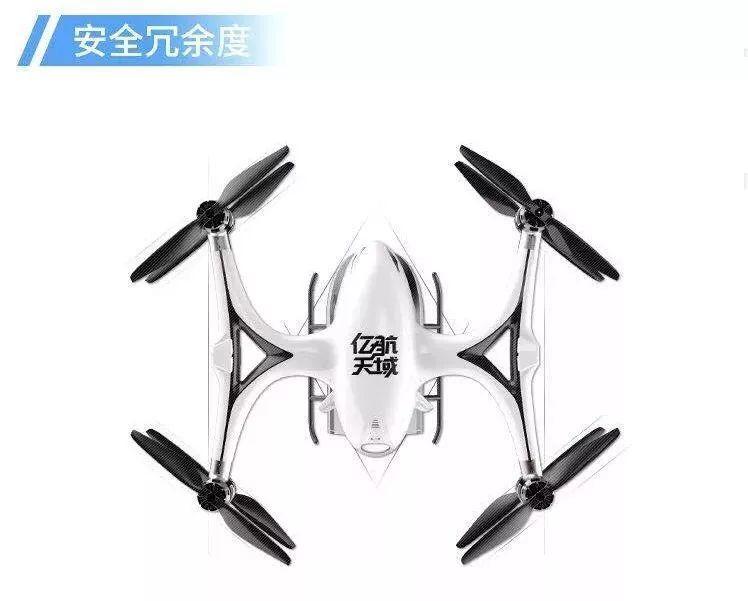 全新的四轴八桨全备份动力设计,大大提高物流无人机的安全冗余度