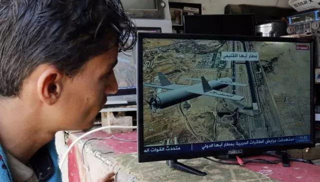 交战双方都使用无人机进行攻击,这是也门胡塞武装播放攻击沙特机场视频