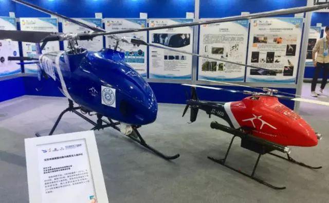 世界首架交叉双旋翼复合推力尾桨无人直升机