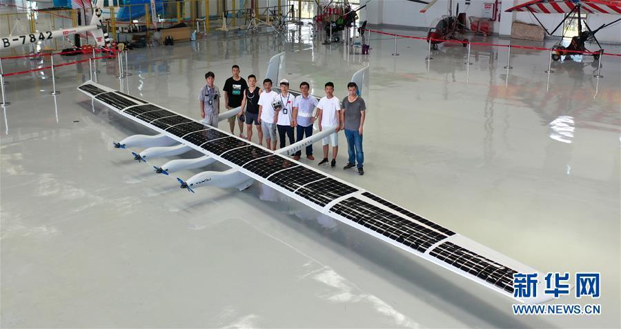 """中大型太阳能驱动""""墨子Ⅱ型""""长航时飞机"""