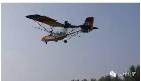 国内外有哪些农业飞机插图6