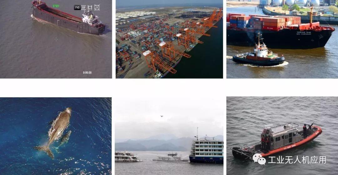 无人机应用于海事水域