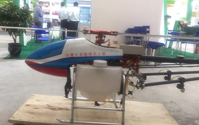 甘肃天鹰兄弟此次展示的智能农用无人机