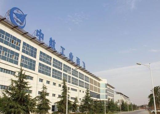 西安飞机制造公司