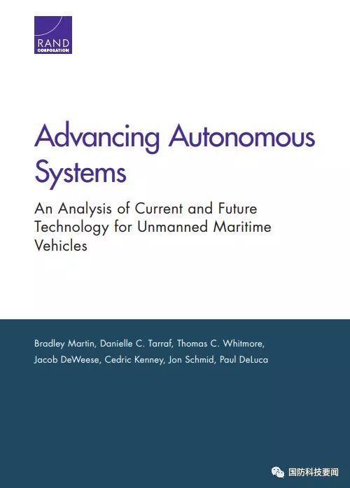 无人舰艇技术的现状及未来发展趋势
