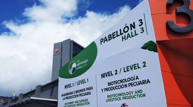哥伦比亚国际农业展览会