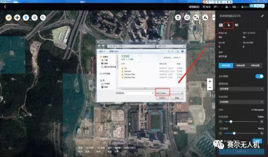 实测大疆智图(DJI Terra)与Pix4D,Smart3D正射三维成果对比