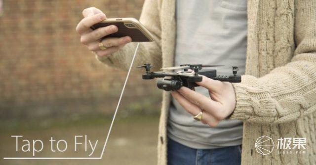 超迷你!新款微型无人机可自动巡航仅手掌大小!