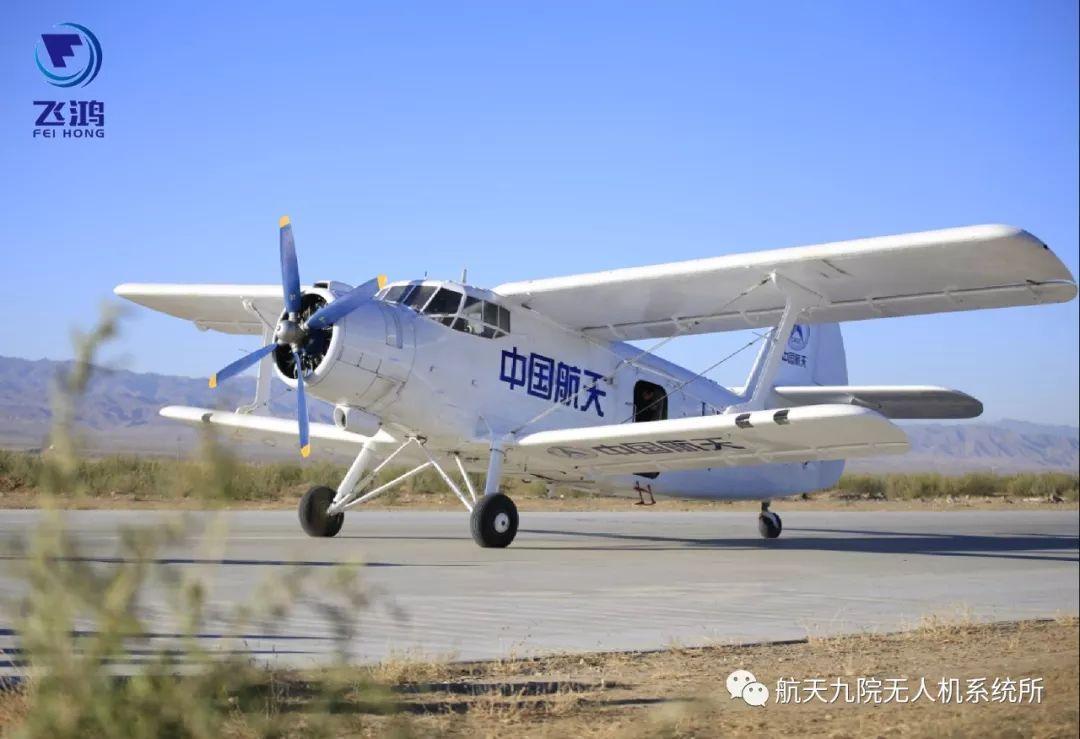 飞鸿-98大商载货运物流无人机