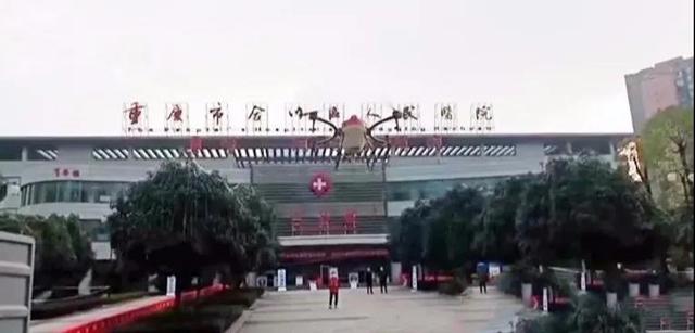 重庆合川区人民医院开展喷洒消毒工作