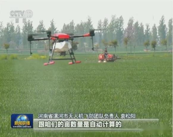小型农用无人机施药防治病虫害技术有明显的优势
