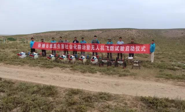甘肃民乐县积极开展草原蝗虫无人机防治工作