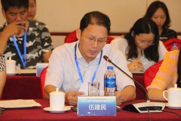 伍建民:北京无人机产业的优势和短板