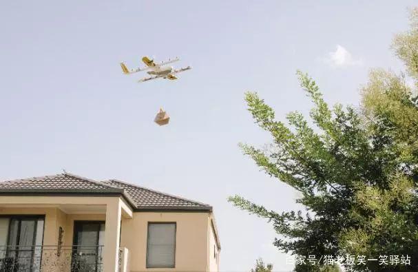 无人机送货的测试