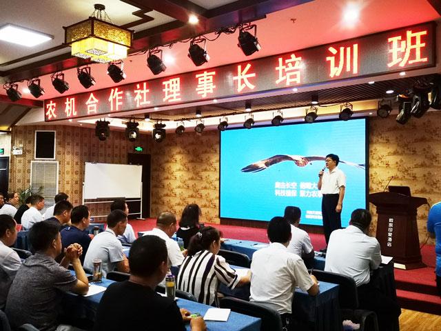南阳市农机专业合作社理事长植保无人机培训班插图6