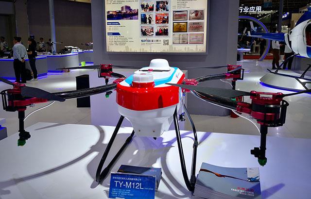 天鹰兄弟植保无人机亮相2019中国·廊坊国际经济贸易洽谈会