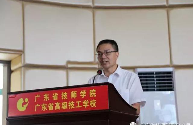 广东省技师学院举行了《无人机应用技术》专业