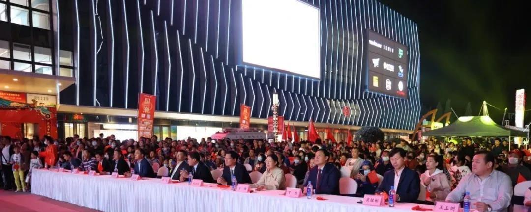 无人机教育-北京中科浩电无人机编队表演