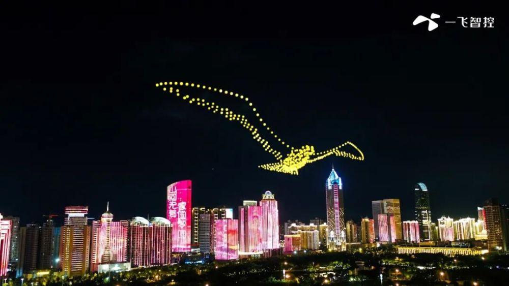 一飞智控海口400架无人机表演,欢庆祖国71周年华诞