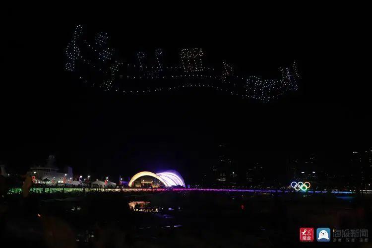 2020青岛创新节无人机灯光秀插图12