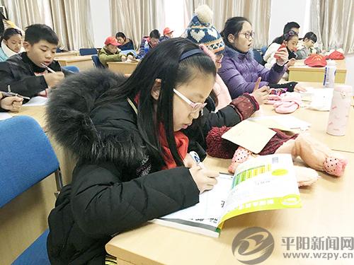 温州无人机冬令营研学活动方案