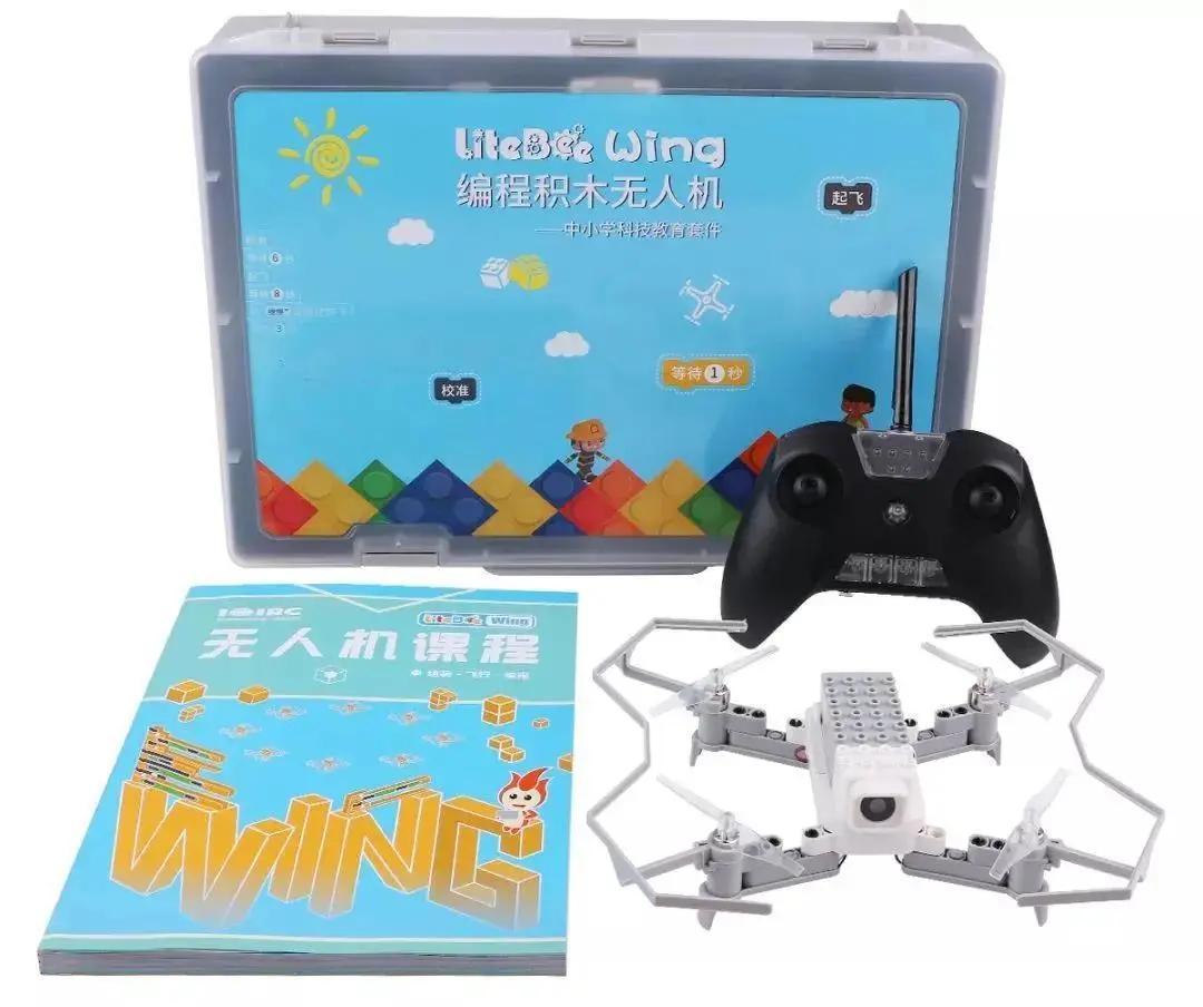 创客火无人机教育以Lite Bee Wing系列教育无人机作为吸引孩子兴趣的起点