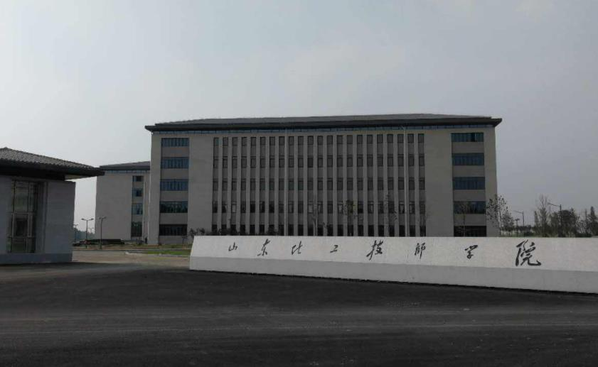 山东无人机学校也就是山东化工技师学院的详细介绍