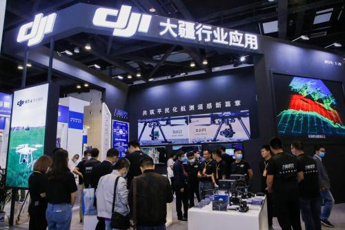 大疆行业携测绘新品首度亮相2020中国地理信息产业大会