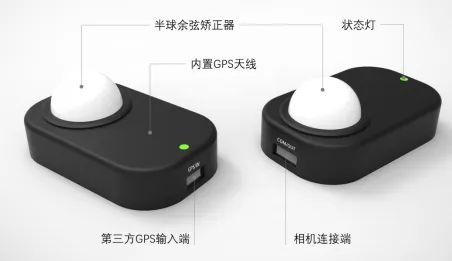 MS600 V2多光谱相机的环境光传感器(DLS)