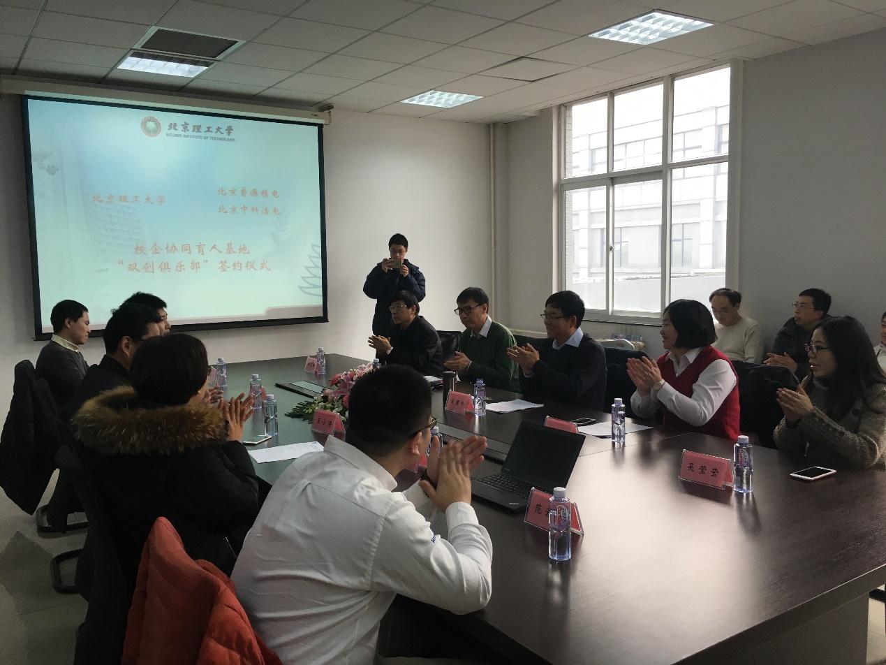 北京理工大学-无人机创新创业实验室