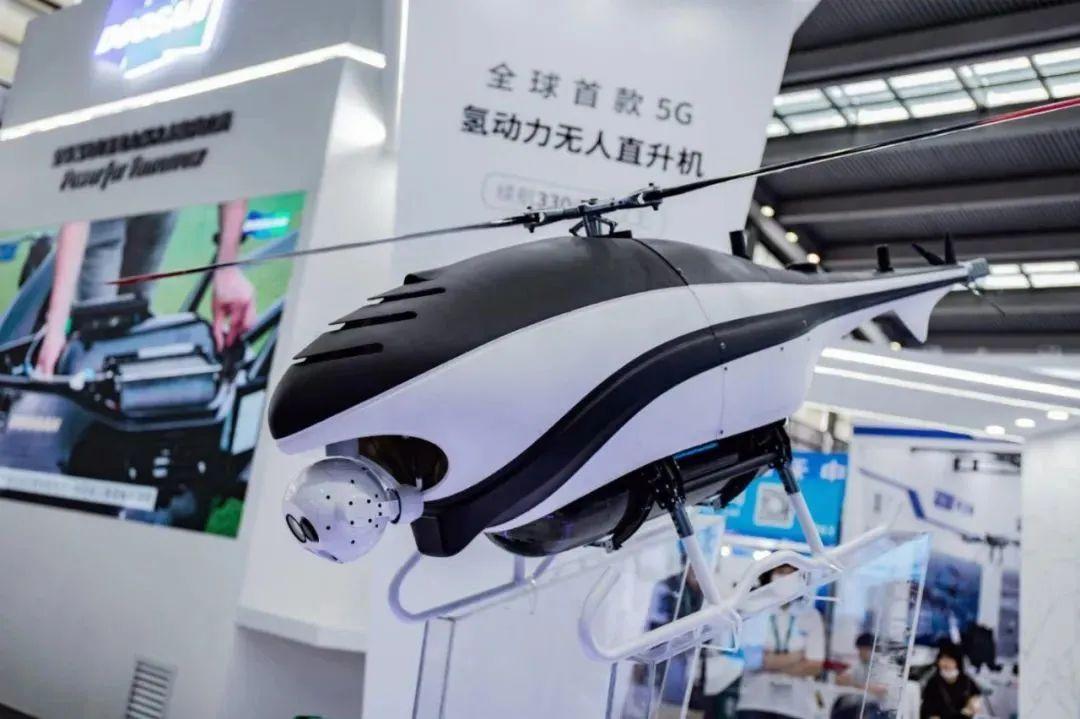 全球首款氢动力无人机直升机