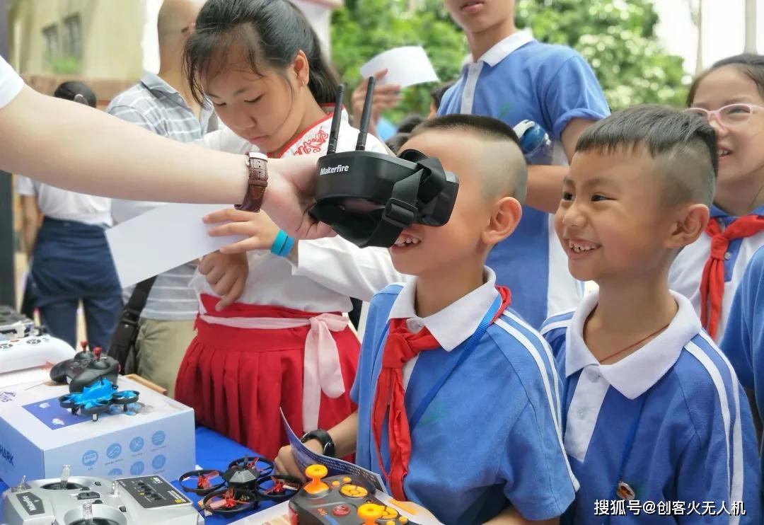 更好的激发孩子兴趣和学习能力