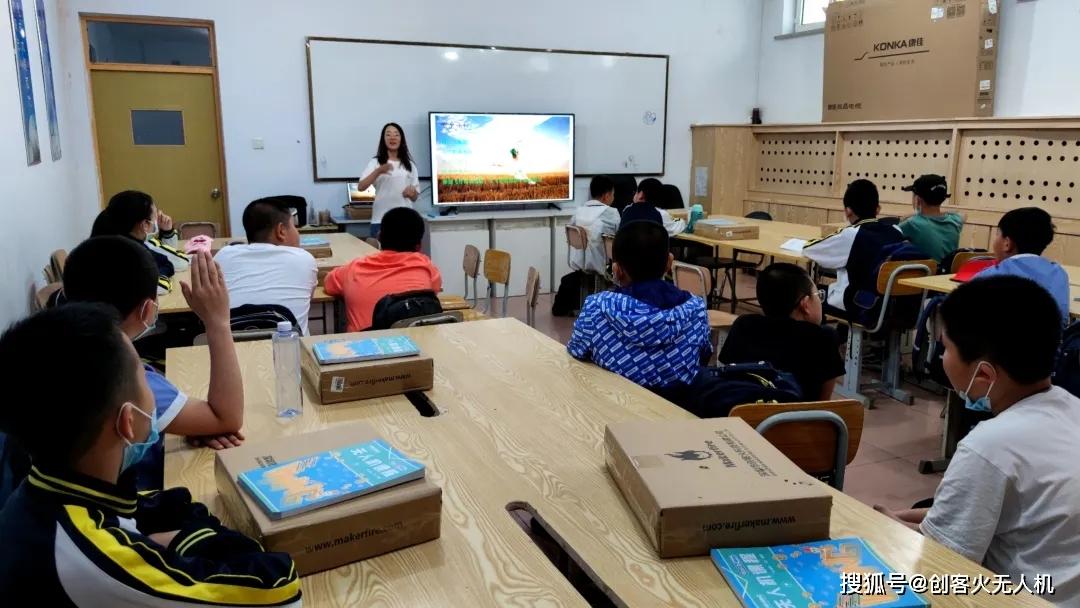 如何开展中小学无人机创客教育,无人机教育解决方案